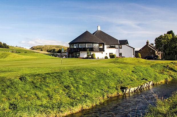 Glenisla is latest course to close